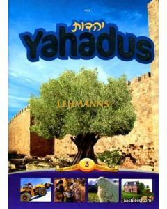 Yahadus Students Workbook Vol. 3