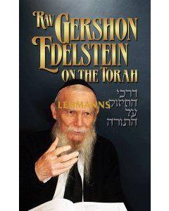 Rav Gershon Edelstein on the Torah