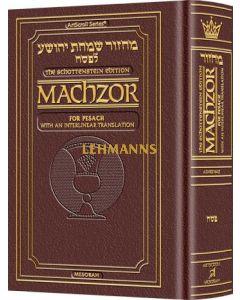 Schottenstein Interlinear Pesach Machzor - Full Size Maroon Leather - Ashkenaz