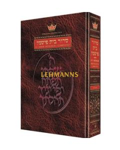 Spanish Edition of the Siddur - Complete Pocket Size - Ashkenaz Fischmann Ed.