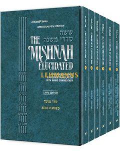 Schottenstein Mishnah Elucidated Moed Personal Size 6 volume Set