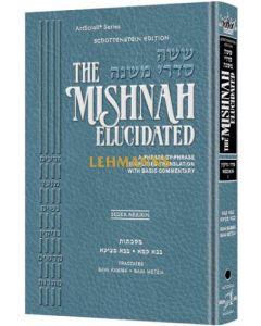 The Schottenstein Ed. Mishnah Elucidated Gryfe Ed Seder Nezikin Volume 1