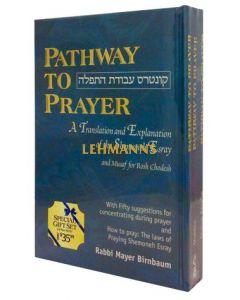 Pathway to Prayer: 3 Volume Set - Nusach Ashkenaz
