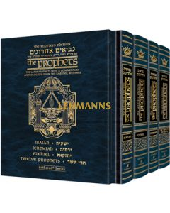 The Milstein Edition of the Later Prophets Set (4 vol.)