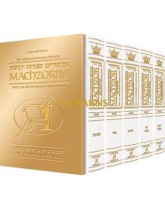 Schottenstein Interlinear Machzor 5 Vol. Set Pocket Size White Leather - Sefard