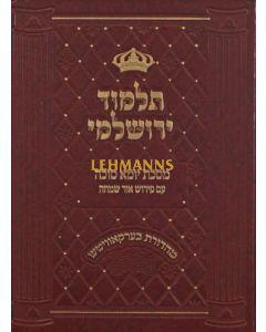 ירושלמי יומא סוכה עם פירוש אור שמחה