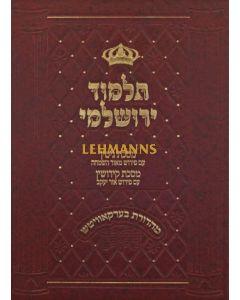 ירושלמי גיטין/קידושין עם פירוש מאור השמחה/אור יעקב