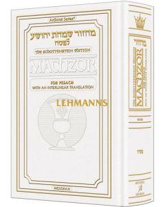 Schottenstein Interlinear Pesach Machzor Pocket Size Sefard - White Leather