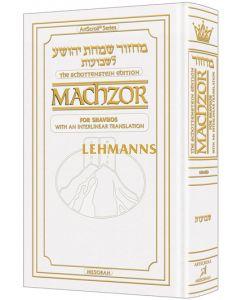 Schottenstein Interlinear Shavuos Machzor - Pocket Size Sefard White Leather