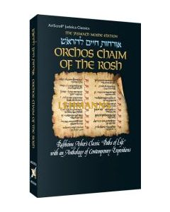 Orchos Chaim Of The Rosh - Pocket Size Paperback with Bircas Hamazon - The Yismach Moshe Edition
