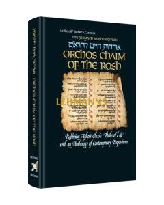 Orchos Chaim Of The Rosh - Pocket Size Hardcover with Bircas Hamazon - The Yismach Moshe Edition