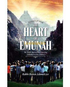 The Heart of Emunah