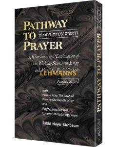 Pathway to Prayer Pocket Weekday - Sefard