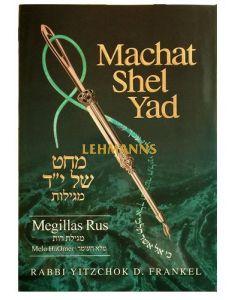 Machat Shel Yad: Rus (Ruth)
