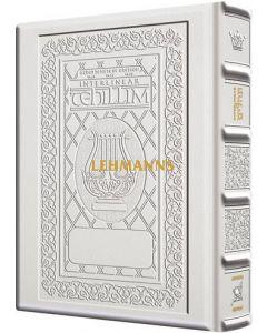 Interlinear Tehillim /Psalms Full Size White Yerushalayim Leather The Schottenstein Ed Yer. Leather