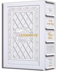 Women's Siddur Ohel Sarah Hebrew English Pocket Size Ashkenaz White Leather Yer. Leather White