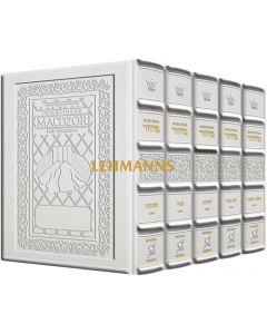 Schottenstein Ed. Interlinear Machzor Five Volume Ashkenaz Yerushalayim White Leather