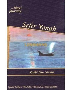 The Navi Journey: Sefer Yonah