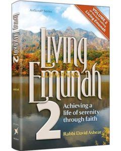 Living Emunah Volume 2 - Pocket Size Paperback