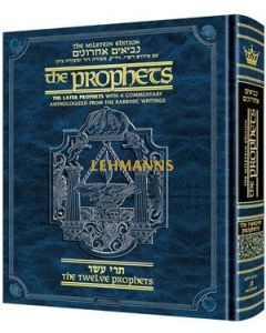 The Milstein Edition of the Later Prophets: The Twelve Prophets / Trei Asar Pocket Size