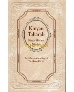 Kinyan Taharah - Kitzur Hilchos Niddah