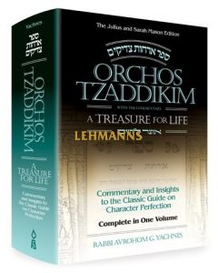 Orchos Tzaddikim - A Treasure For Life Complete in One Volume