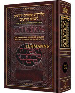 Schottenstein Edition Interlinear Selichos: Pocket Size Nusach Polin Sefard