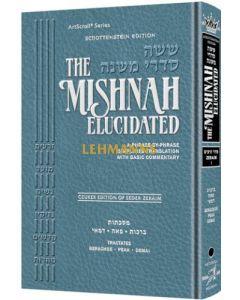 Schottenstein Edition of the Mishnah Elucidated - Seder Zeraim Volume 1