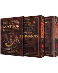 Ashkenaz - Schottenstein Ed. Interlinear 2 Volume Machzor Set Pocket Size