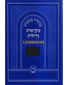 נביאים כתובים מקראות גדולות תהלים לתלמידים - מיר