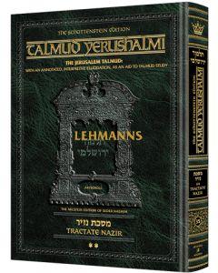 Schottenstein Talmud Yerushalmi - English Edition [#35] - Tractate Nazir Vol 2