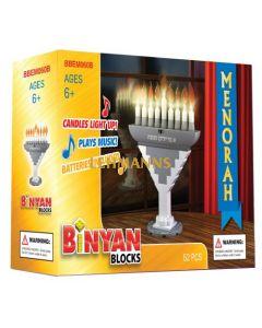 Binyan Blocks - Menorah