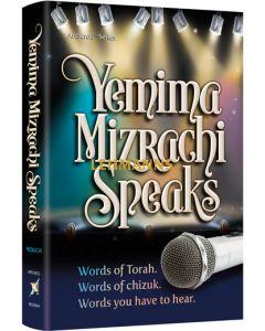 Artscroll: Yemima Mizrachi Speaks
