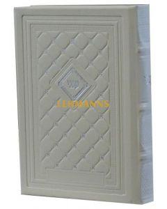Aneni: Leather Edition - White