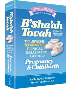 B'Sha'ah Tovah - Updated, Revised & Expanded - Halachic Guide to Pregnancy and Childbirth