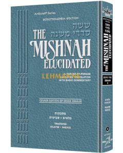 Schottenstein Edition of the Mishnah Elucidated - Seder Zeraim Volume 2
