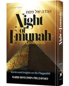 Haggadah: Night of Emunah