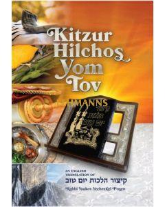 Kitzur Hilchos Yom Tov
