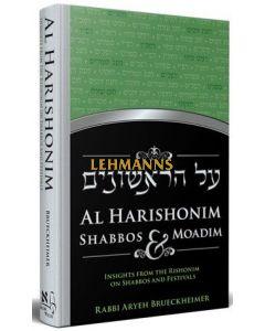 Al HaRishonim Shabbos and Moadim