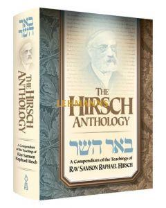 The Hirsch Anthology