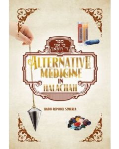 Alternative Medicine in Halachah