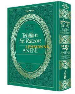 Tehillim Eis Ratzon and Aneni - Green
