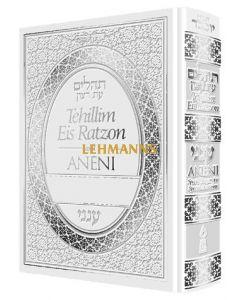 Tehillim Eis Ratzon and Aneni - White
