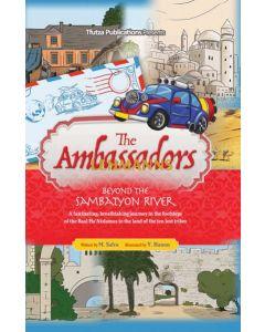The Ambassadors - Beyond the Sambatyon River