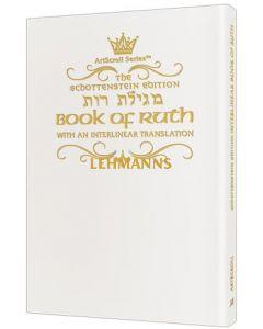 Schottenstein Ed Interlinear Ruth with Bircas HaMazon - Pocket size [Paperback]