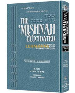 Schottenstein Edition of the Mishnah Elucidated - Seder Zeraim Volume 3
