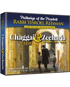 Chagai & Zecharia - 8 CD Set