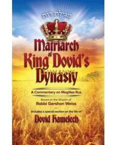 Matriarch of King Dovid's Dynasty - Megillas Rus