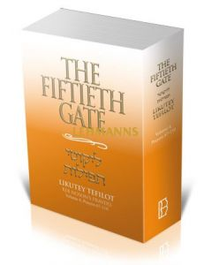 The Fiftieth Gate: Likutey Tefilot – Reb Noson's Prayers, Volume 4