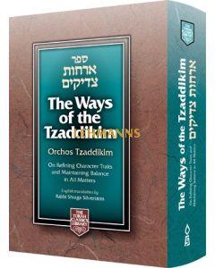The Ways of the Tzaddikim / Orchos Tzaddikim (Pocket Edition) 1 Volume